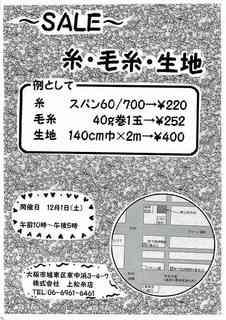 20121130191939.jpg