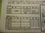 0902hanaoka02.JPG