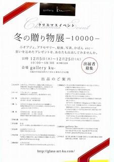 20121102204043.jpg
