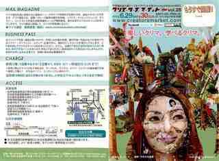 201306nagoya.jpg